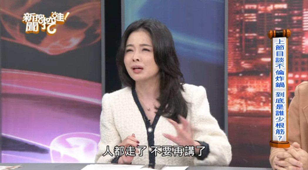 呂文婉對蔡貴照當年回應印象深刻。圖/摘自YouTube