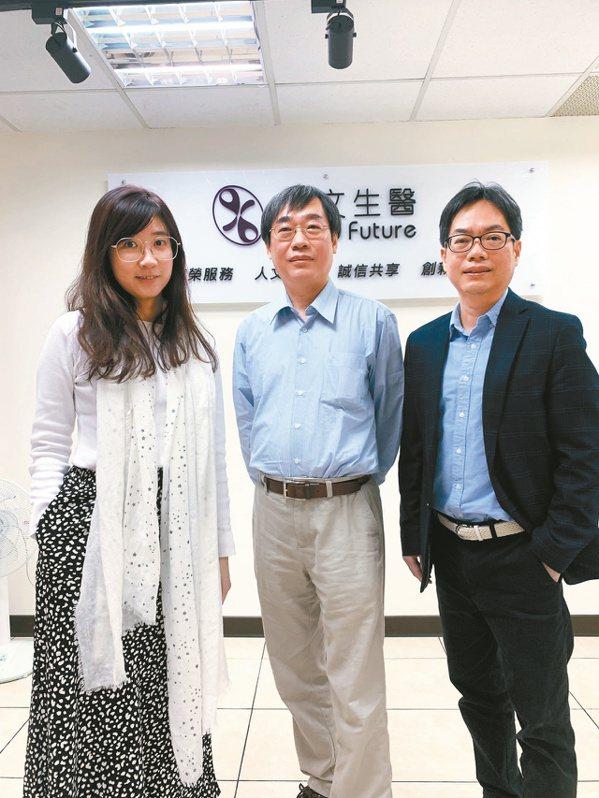 榮文生醫營運主任洪偉珊(左起)、長庚大學醫技系教授曾慶平、英華達醫療電子事業營運...