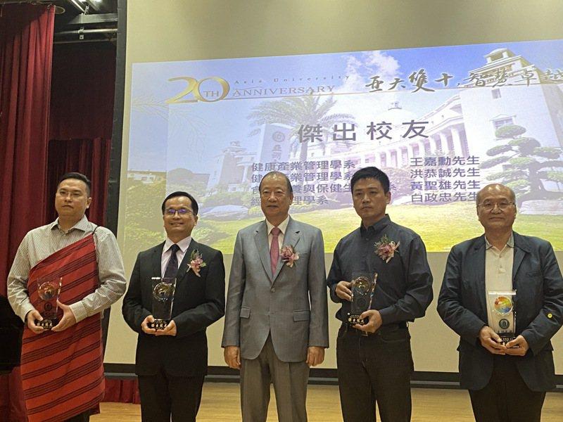亞洲大學創校20周年,創辦人蔡長海(中)頒發傑出校友。記者趙容萱/攝影