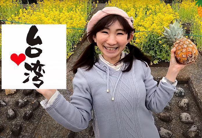 日本團體「給食当番」特別製作「鳳梨歌(台湾パイナップルのうた)」暖心聲援台灣,讓綠委王定宇也轉發影片。 圖擷自「給食当番」YouTube