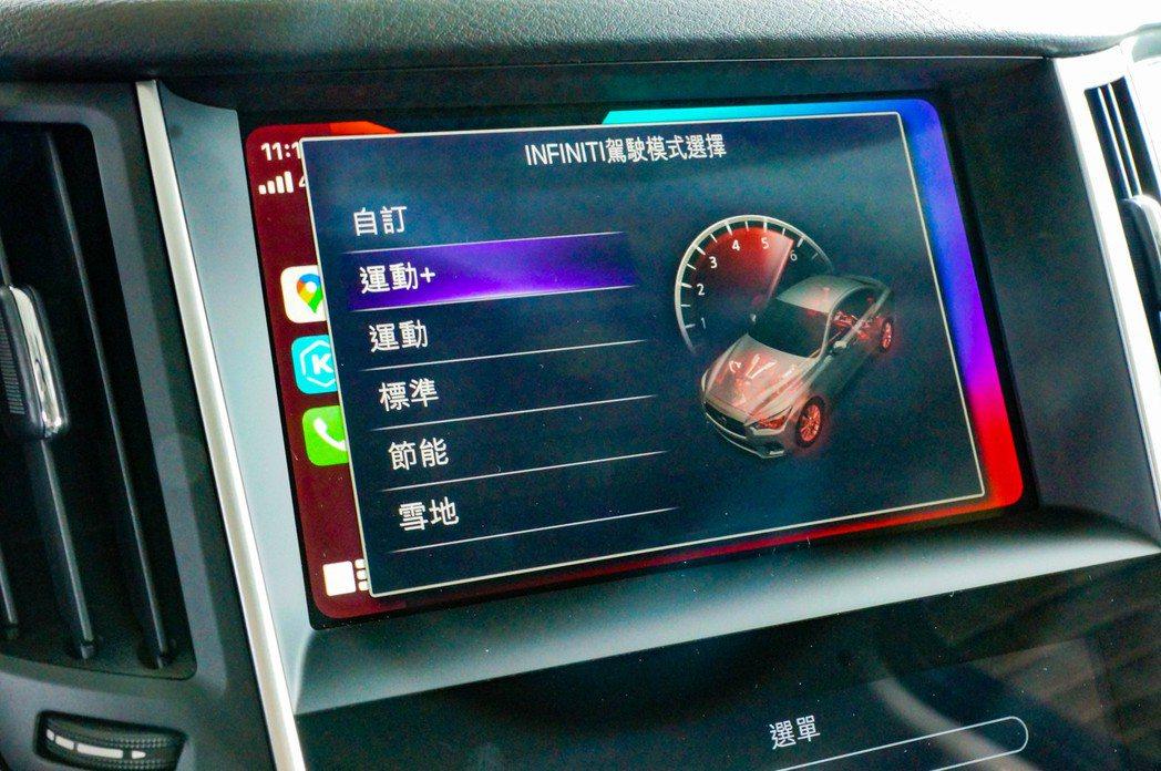 Q50 300GT一共有6種駕駛模式選擇。 記者趙駿宏/攝影