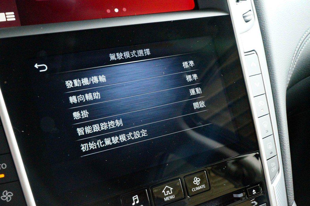 自訂義駕駛模式設定,可設定引擎、方向盤和懸吊。 記者趙駿宏/攝影