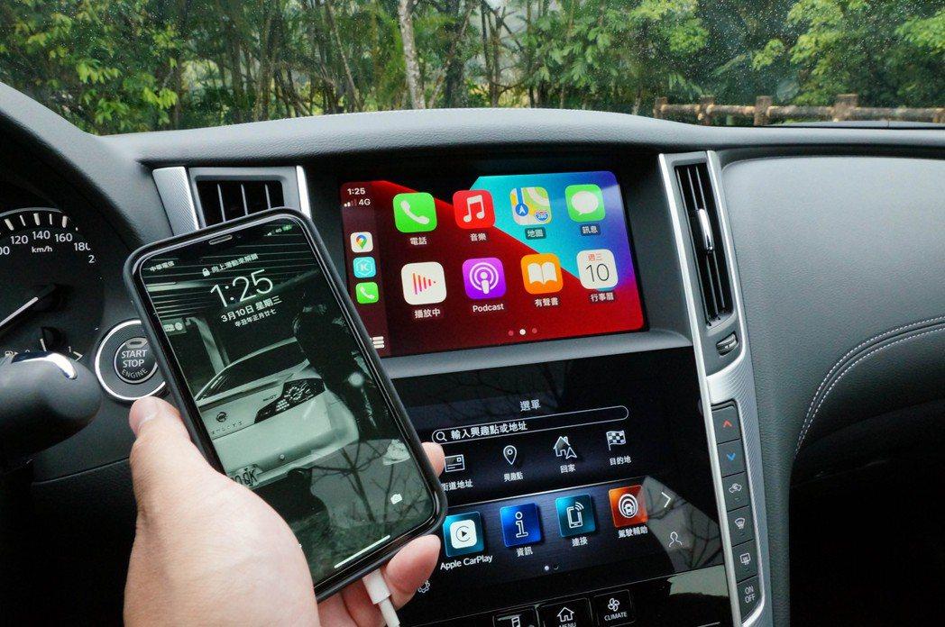 Q50終於加入了消費者最想要的Apple CarPlay與Android Aut...