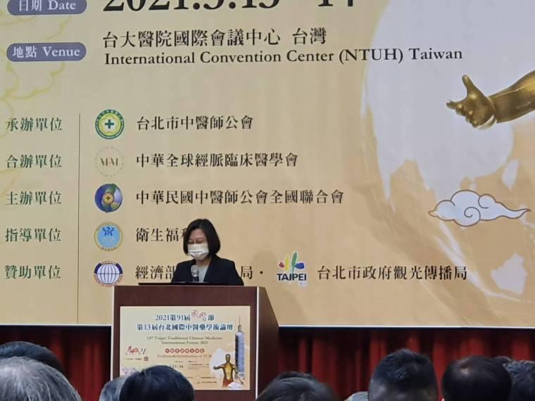 蔡英文總統在「第91屆國醫節」致詞。記者楊雅棠/攝影