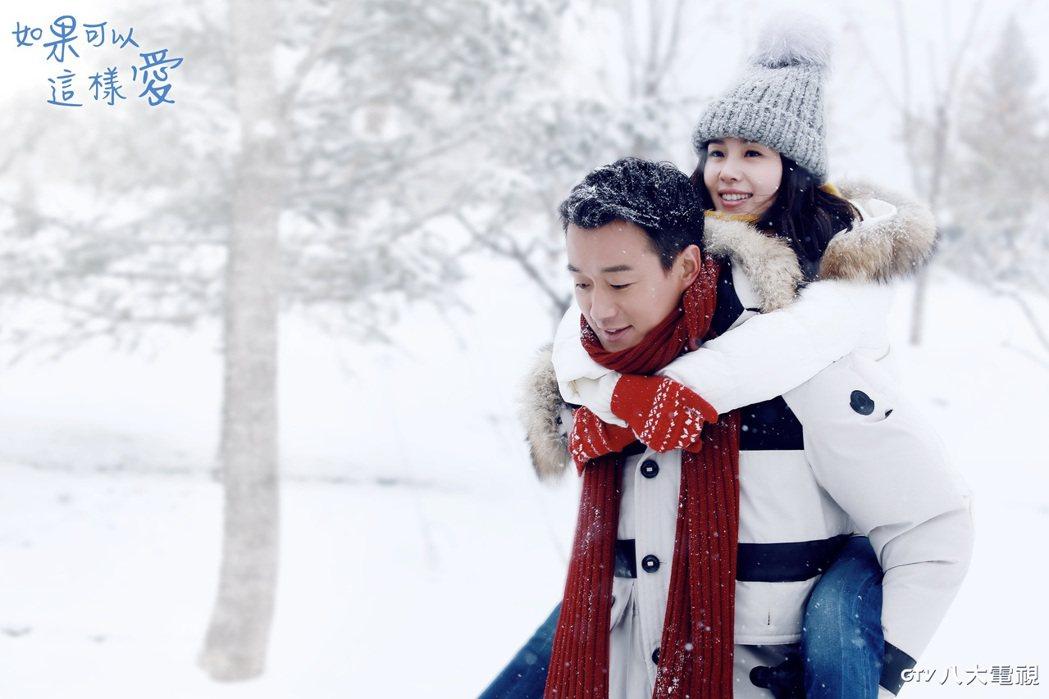 劉詩詩(右)與佟大為合作演出「如果可以這樣愛」。圖/八大提供