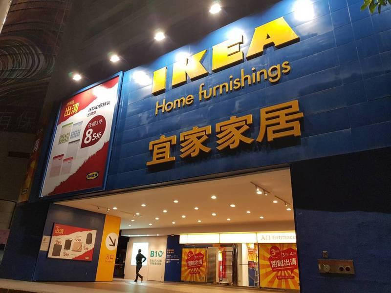 IKEA敦北店外已有工人進場張貼「閉館出清3折起」的海報。記者陳睿中/攝影