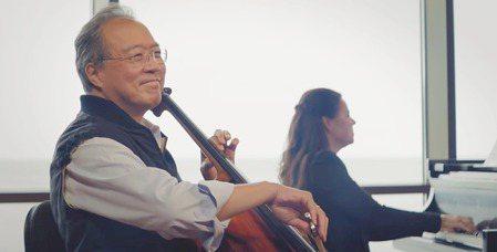 大提琴家馬友友,曾贏得18座葛萊美獎。 圖/截至Yo-Yo Ma的youtube...
