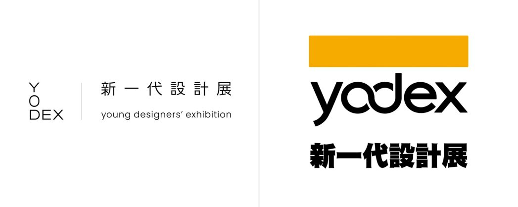 新一代全新Logo識別(左)與原有Logo(右)。 圖/台灣設計研究院提供