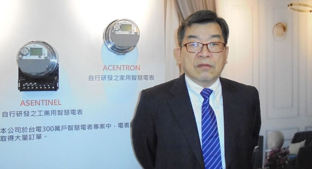 斯其大總經理吳瑞煇表示,智慧電表、智慧水表、家庭自動化及智慧能源管理系統等,都是...