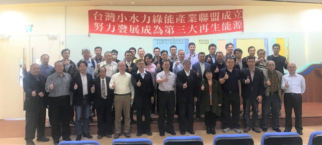 台灣小水力綠能產業聯盟全體會員,對聯盟邁向台灣第三大再生能源產業,打造國際接軌的...