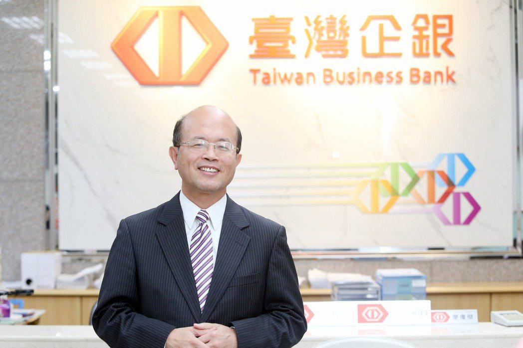 台企銀董事長黃博怡。 圖/報系資料照