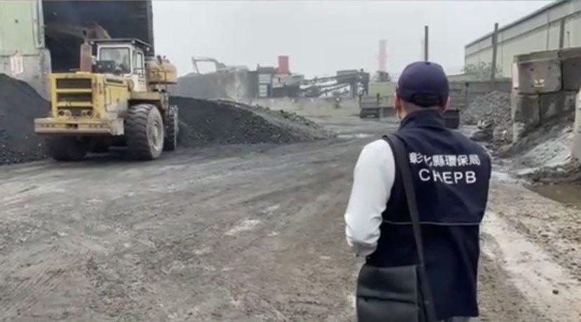 環保局稽查人員查獲線西鄉一家預拌混凝土粒料堆置場,在空汙期間,有空氣汙染情事。圖...