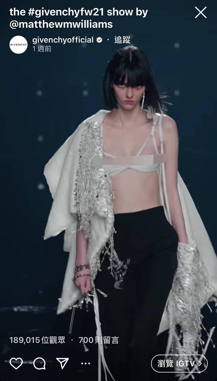 但在Givenchy官方IG平台同一段露點影片並沒有被刪除。(馬賽克由報導記者加...