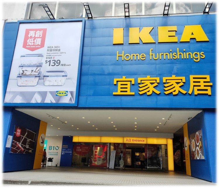 IKEA敦北店4月26日即將熄燈。圖/IKEA提供