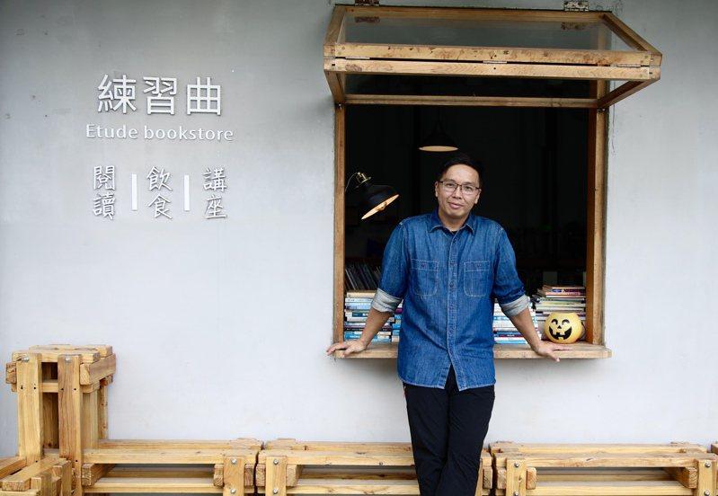來自台南的胡文偉,在花蓮新城老街打造練習曲,改變了地方面貌。圖/胡文偉提供