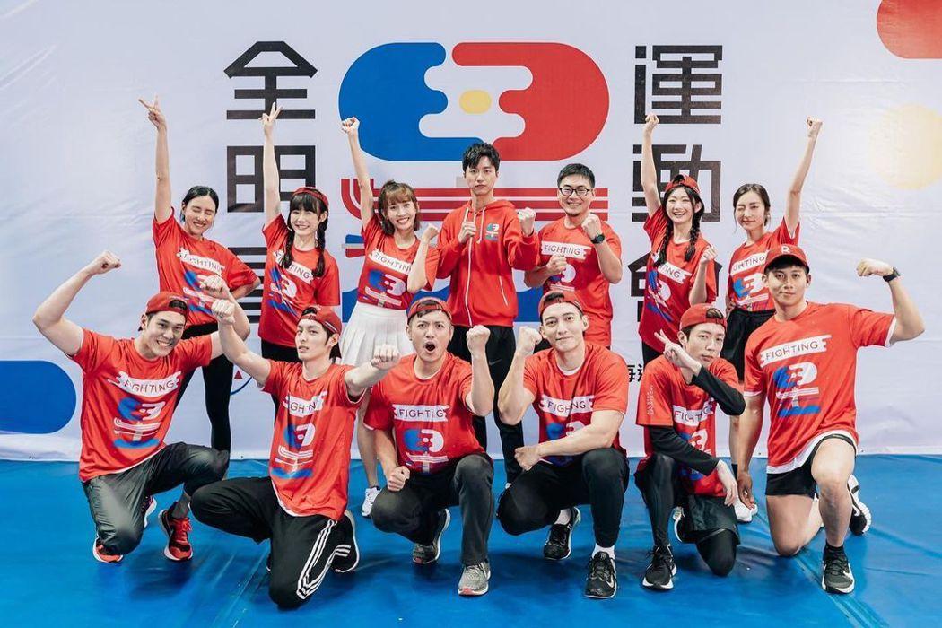 江宏傑(後排中)領軍的紅隊在「全明星運動會2」旗開得勝。圖/摘自IG