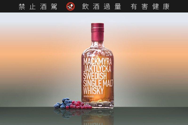 麥格瑞季節限量最新酒款秋獵,富有迷人的藍莓和越橘風味,預計3月31日發表。圖/麥格瑞提供。提醒您:禁止酒駕 飲酒過量有礙健康。