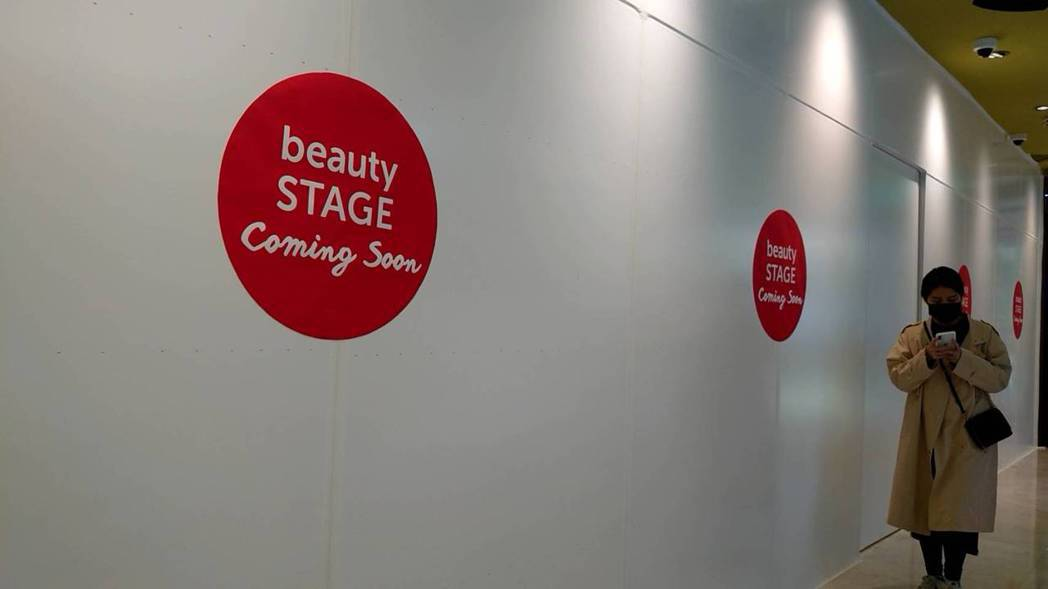 新光三越主打保養美妝的自營電商「beauty STAGE美麗台」,去年首度在台中...