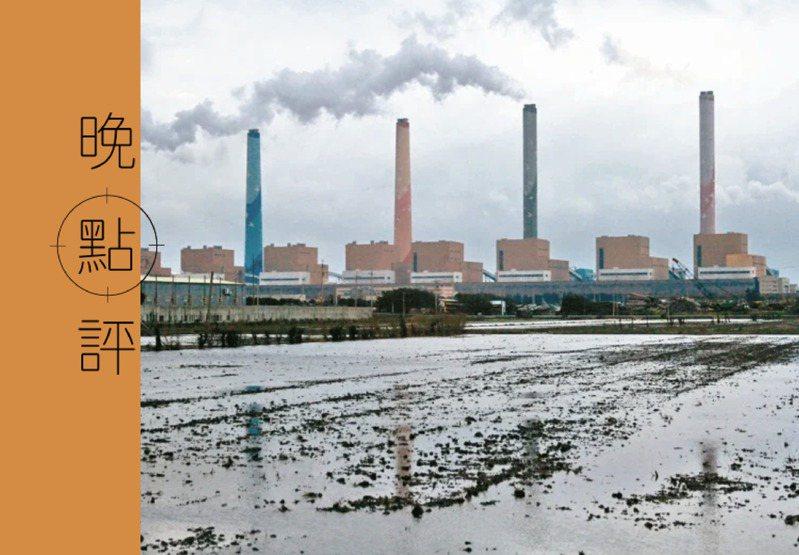 如果8月藻礁公投通過,三接等備案都已被蔡政府否決,實已預告就是燒煤燒好燒滿。圖為中火燃煤機組發電運作情形。圖/聯合報資料照片