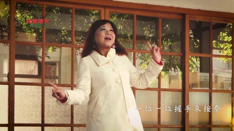 「遊覽車」主唱魏秀文一曲成名。圖/摘自YouTube