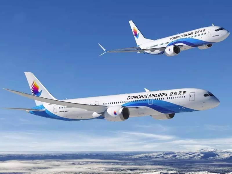 大陸東海航空發生機組員互毆的違規事件,被大陸民航局重罰。圖/取自百度