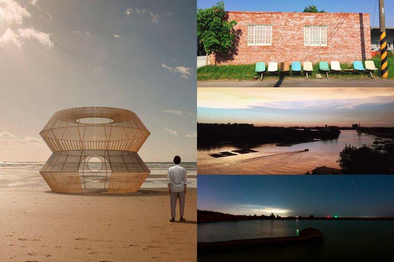 漁光島座落台南安平港南側,2017年起舉辦首屆漁光島藝術節,成為了兩年一次備受矚目的年度盛事。圖/台南市文化局提供、2021漁光島藝術節臉書專頁