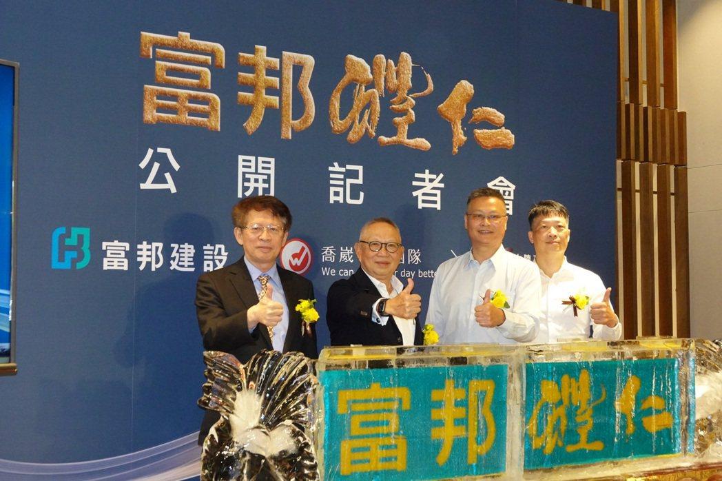 「富邦醴仁」正式公開,規劃80坪、已熱銷5成。(圖/張瑞傑攝)