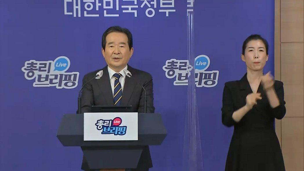 南韓國務總理丁世均(左)於3月11日發表政府合同調查小組的調查結果,共有20名L...