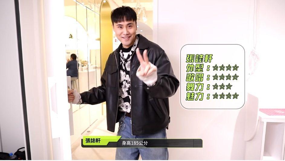 男團選秀「原子少年」節目早前才曝光張誌軒(Oren)的畫面。圖/擷自YouTub...