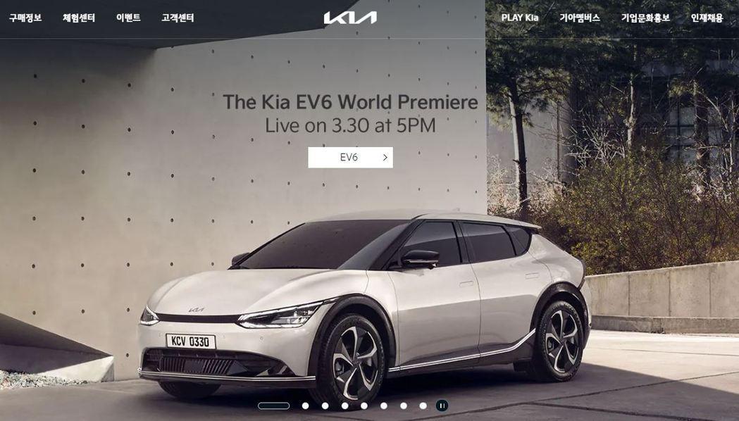 全新Kia EV6將於3月30日正式發表。 摘自Kia KR