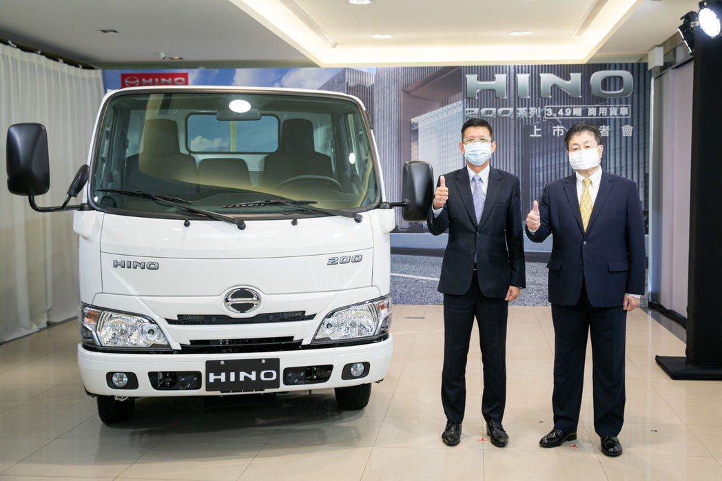 日野汽車台灣總代理和泰汽車舉行「日野200系列3.49噸」新車發表會,領先全球首...