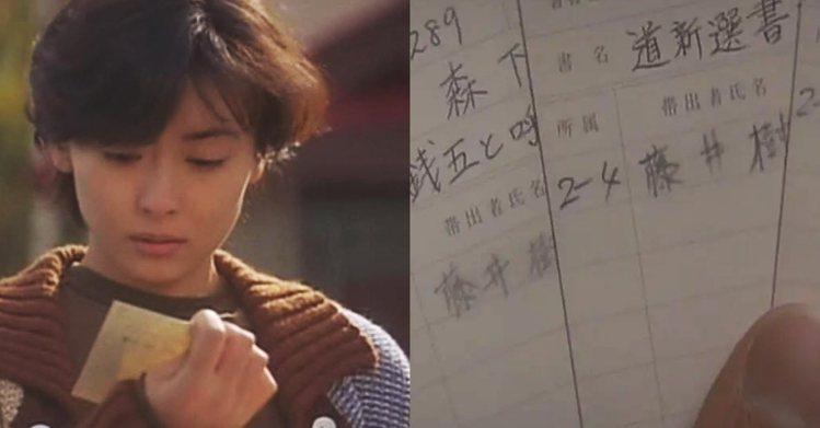 圖/儂儂提供 Source:Po369、豆瓣電影