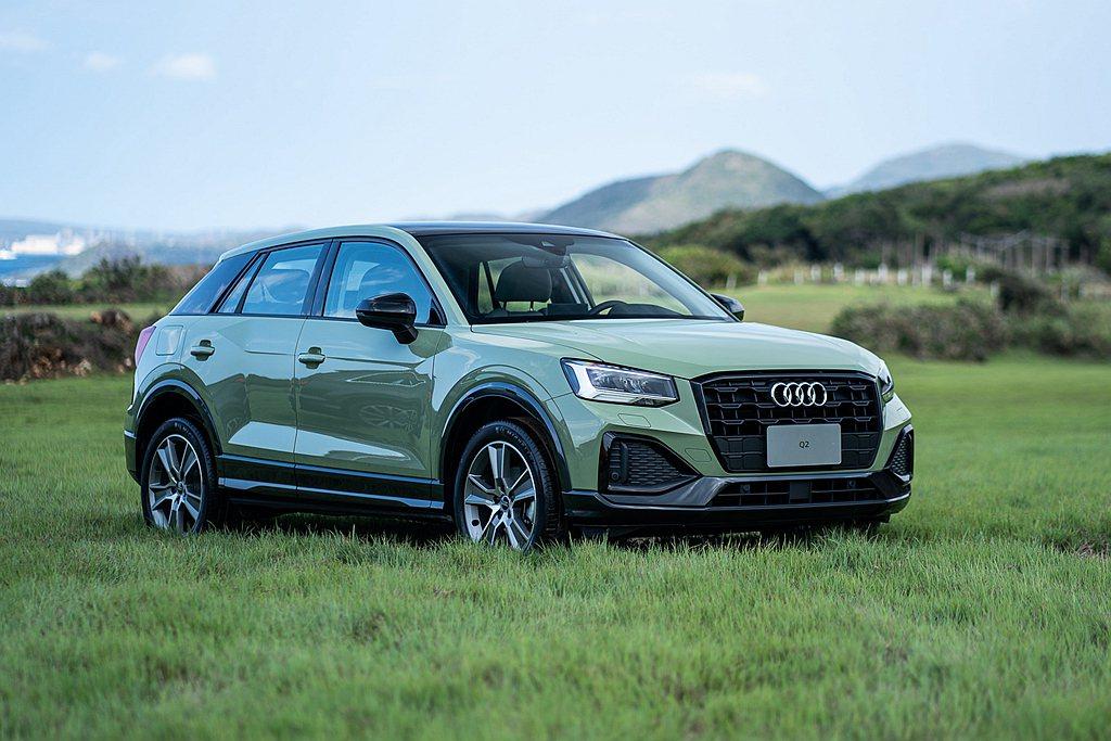 小改款Audi Q2正式在台上市,以前衛動感的外型設計吸引年輕族群與女性消費者目...
