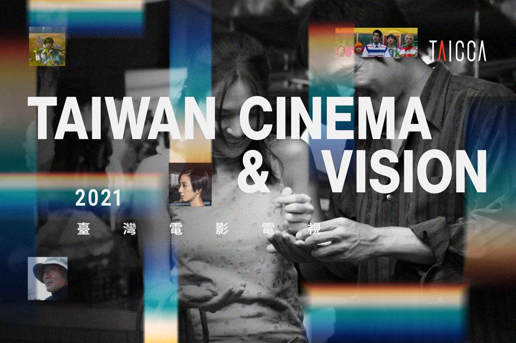 香港國際影視展登場,文策院率領百部作品參展。 文策院/提供