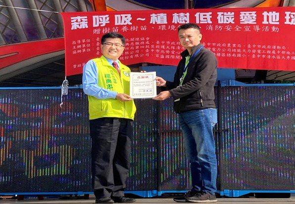 世農新材料業務部市場總監胡育騰(右)接受台中市議員楊典忠頒發的感謝狀。 世農...