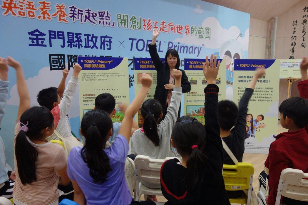 金湖國小老師帶領學生學習運用英語思考並解決問題,發揮在生活中運用英語的能力。忠欣...