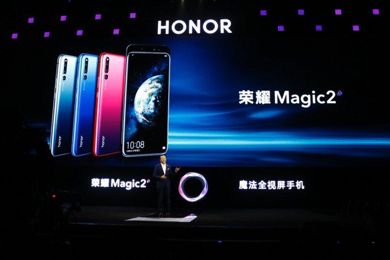 ▲榮耀曾在2018年10月宣布推出Magic 2手機
