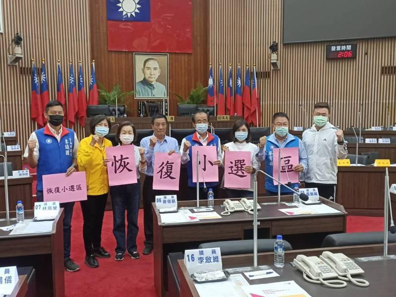 明年底將舉行議員選舉,台南市議會今召開下屆議員選區劃分專案報告,討論熱烈,部分國民黨及無黨籍議員要求下屆改回小選區。圖/台南市議會提供