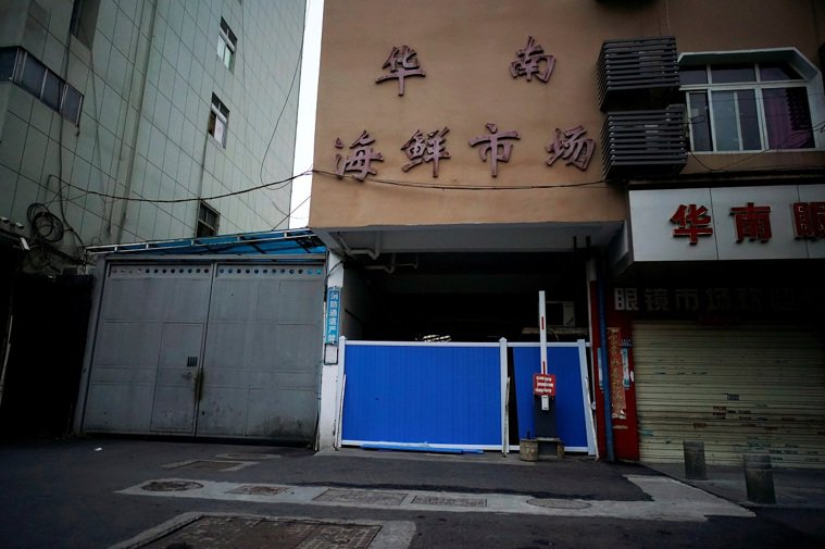 中國武漢華南海鮮市場,攝於2020年3月30日。WHO調查團一位成員15日透露,...