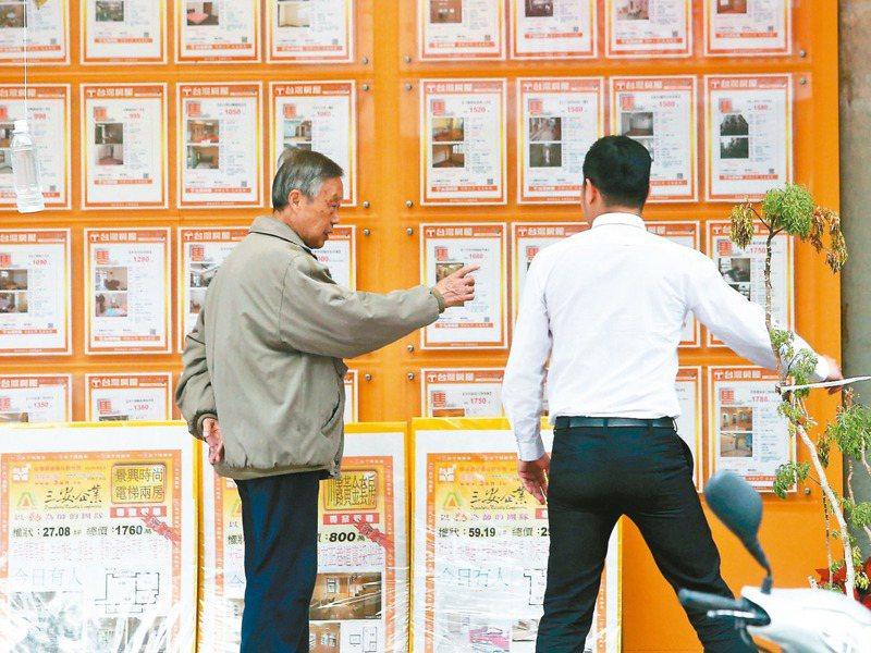 專家提醒,如果交易的標的是自用住宅,就算已經繳了房地合一稅,也可以申請「重購退稅」。圖/聯合報系資料照片