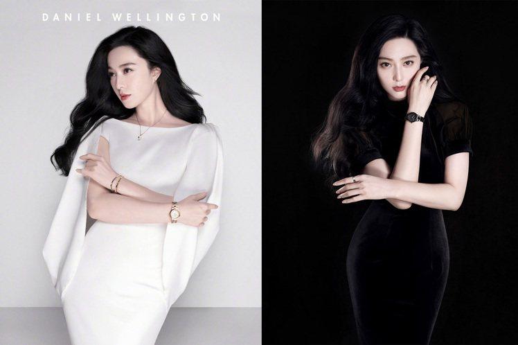 中國女星范冰冰成為流行品牌Daniel Wellington的全球代言人。圖/摘...