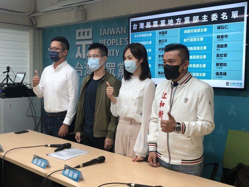 台灣民眾黨昨公布地方黨部主委名單。六都獨缺台中市。圖/聯合報系資料照片