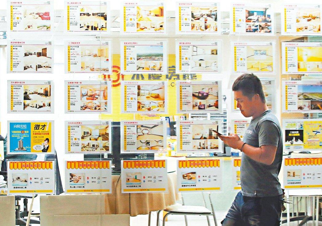 行政院祭出房地合一稅2.0,短期交易的定義延長為五年。 本報資料照片