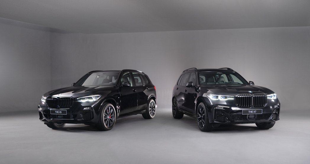 BMW總代理汎德發表全新BMW X5、X7 Dark Knight曜黑版。 圖/...