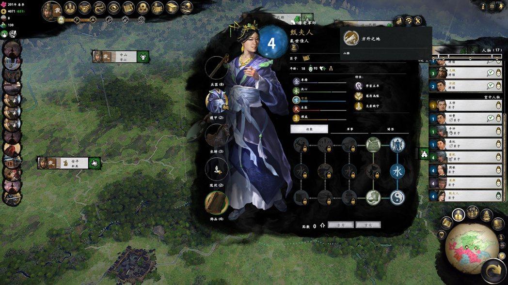 雖然甄宓有出現在遊戲中,但並沒有事件能強制讓她與曹丕結婚。