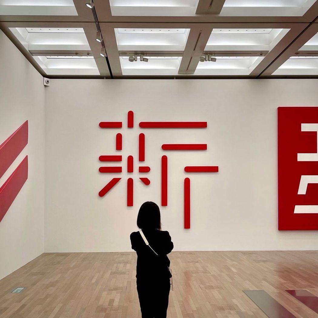 佐藤可士和設計的經典作品-東京國立新美術館。圖/IG:kashiwasato20...