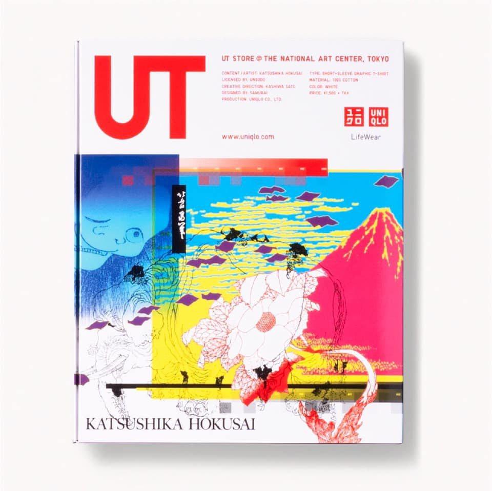 佐藤可士和設計的經典作品-UNIQLO與UT。圖/IG:kashiwasato2...