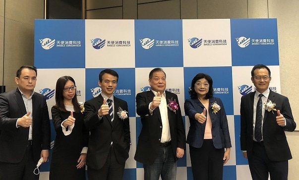 律師群簡榮宗(左起)、邱佩冠、胡浩叡、天使消費科技董事長許家燁、前金管會主委王儷...