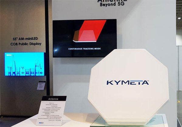 圖/天線公司Kymeta研發的「液晶天線」。毛凱恩攝