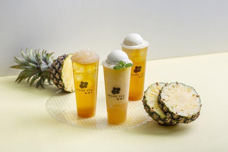 手搖品牌力挺台灣鳳梨,推出三款新品。圖/SHARE TEA歇腳亭 提供